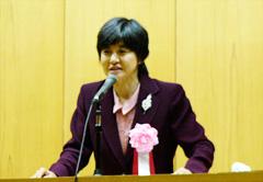 元県副知事・板東久美子氏の講演...